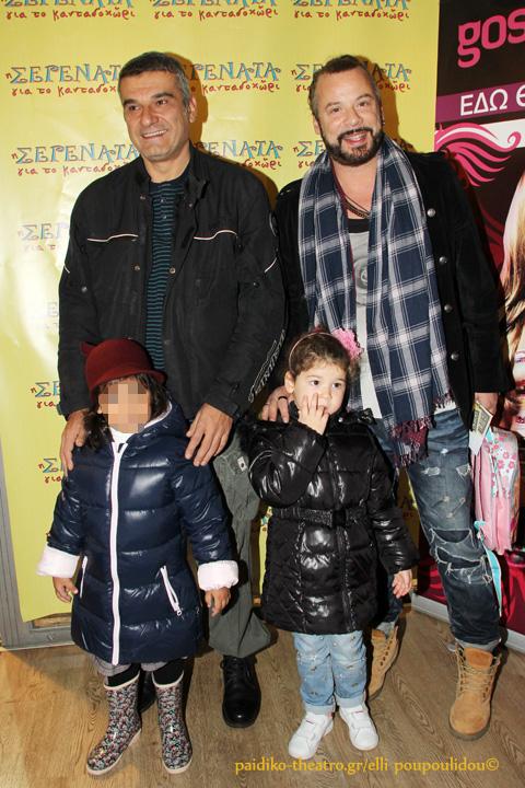 Κώστας Αποστολάκης και Χρήστος Δάντης με τις κόρες τους