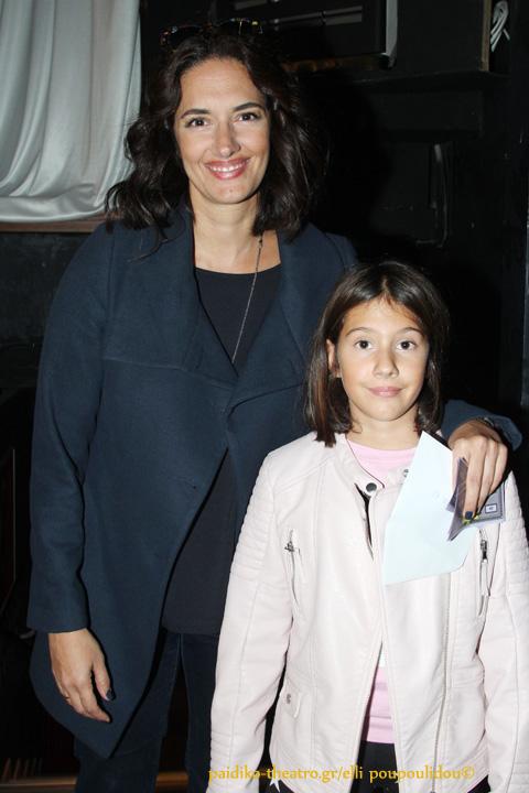 Νόνη Δούνια με την κόρη της