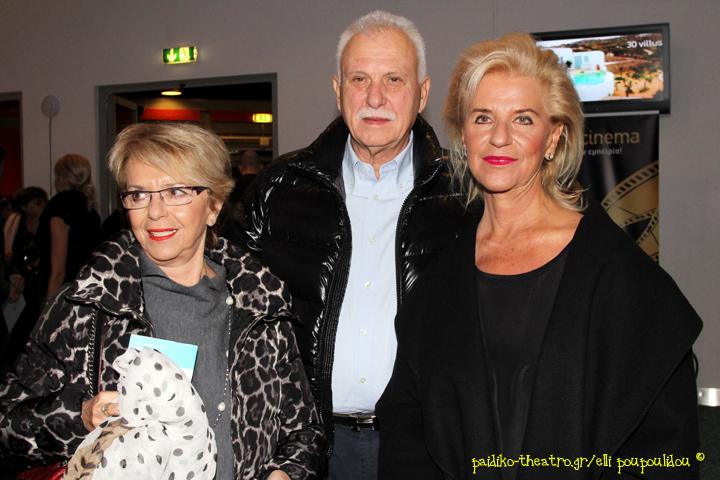 Η διάσημη Ελληνίδα μέτζο-σοπράνο,Αγνή Μπάλτσα με την αδερφή της,Αλέκα και τον Νικήτα Βερύκιος