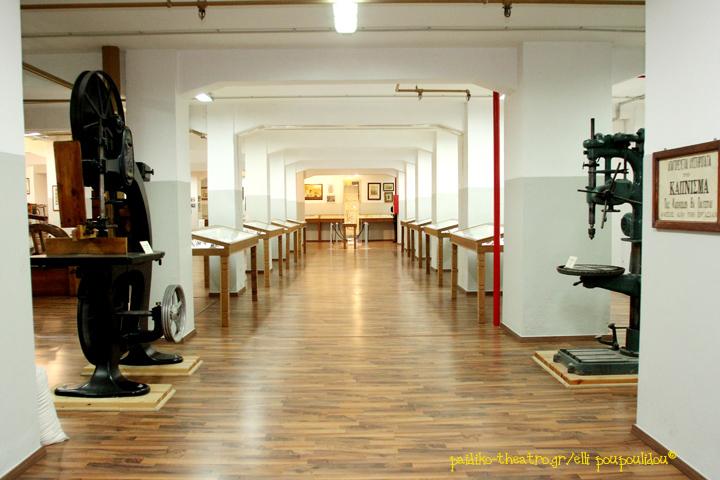 Μουσείο Λούλη