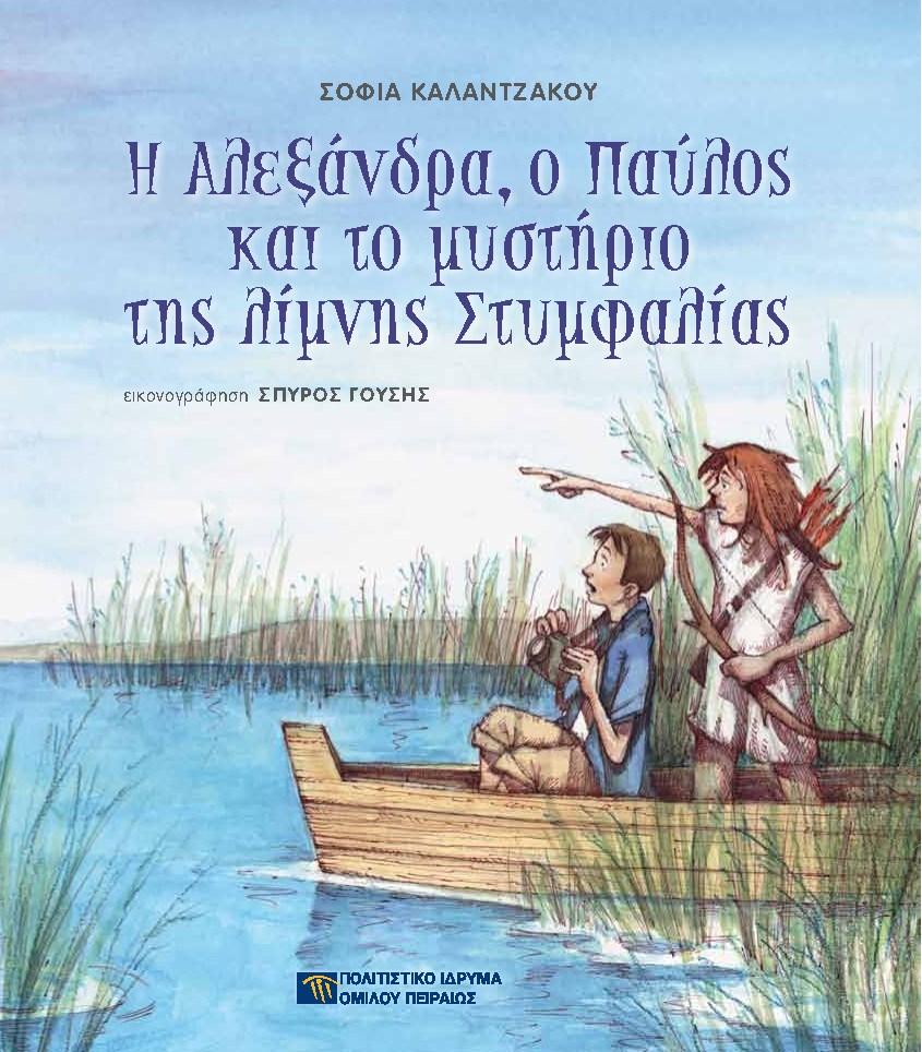 ΦΩΤΟ ΕΞΩΦΥΛΛΟ site 1