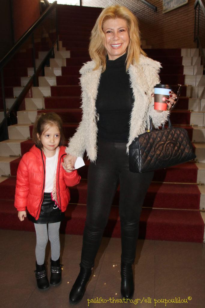 Ζήνα Κουτσελίνη με την κόρη της, Έμμα