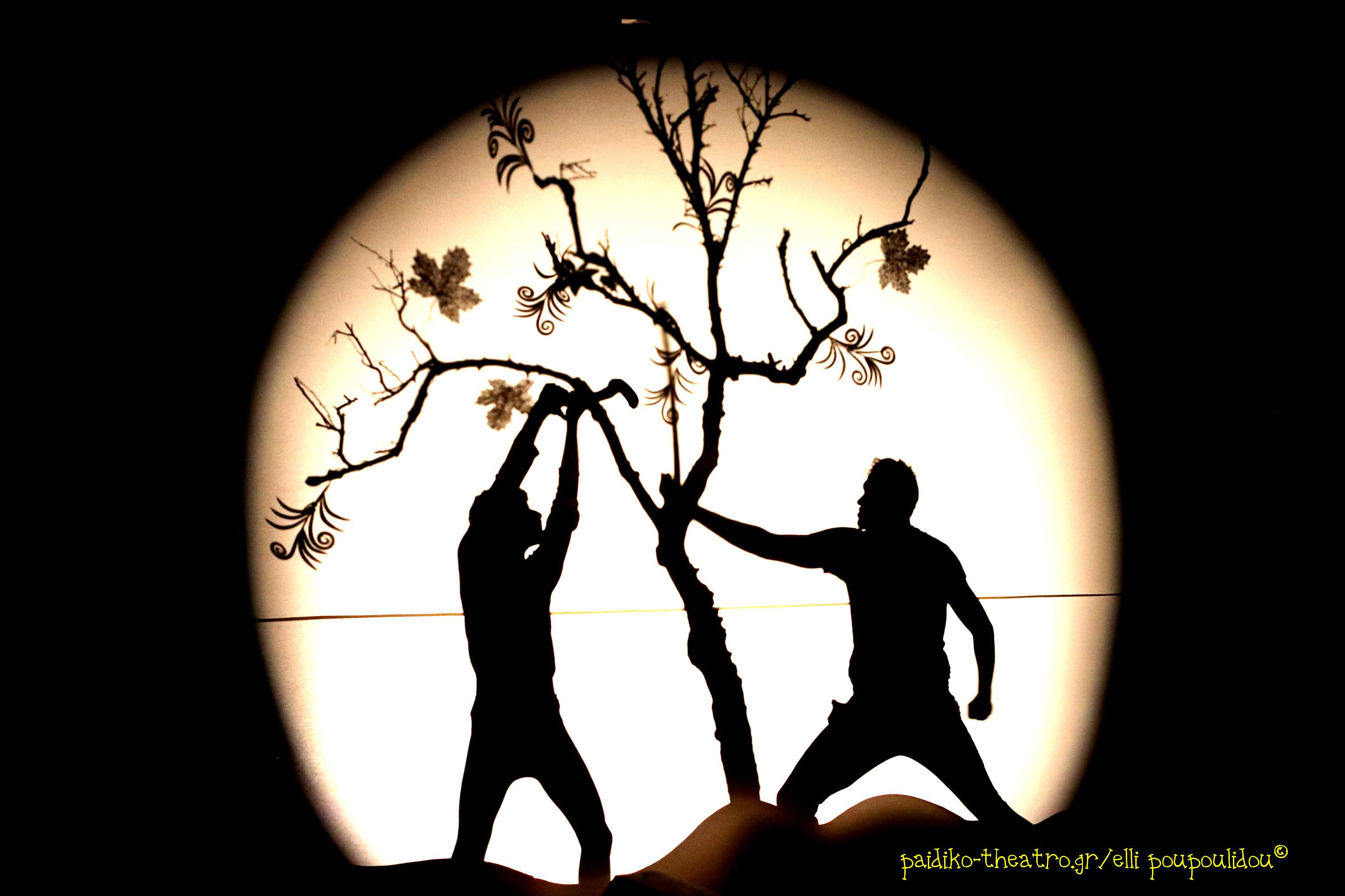 Επίσημη πρεμιέρα για «Το Δέντρο της Γνώσης» στο θέατρο Κάτια Δανδουλάκη