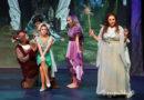 Επίσημη πρεμιέρα για το «Χρυσό Αρισμαρί» στο θέατρο Ήβη
