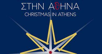 Τα Χριστούγεννα των παιδιών στην Αθήνα