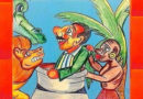«Ο Καραγκιόζης στη ζούγκλα» στο θέατρο Ελυζέ