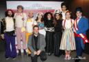 Επίσημη πρεμιέρα για το «Κομμάτι» στο θέατρο Χώρα