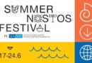 Summer Nostos Festival 2018 του Ιδρύματος Σταύρος Νιάρχος