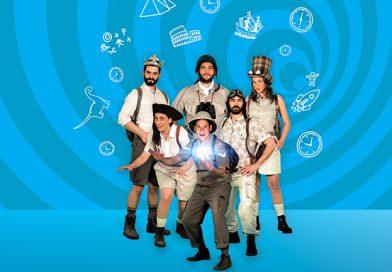 Κερδίστε προσκλήσεις για την παράσταση «Ταξιδιώτες στο Χρόνο» στο θέατρο Καρέζη
