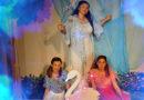 Παραμυθίας – Αλμπέρτα Τσοπανάκη «Το Περιβόλι της Χαράς και της Λύπης»