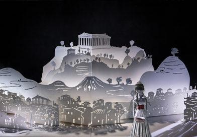 «Δαίδαλος και Ίκαρος» στο Αρχαιολογικό μουσείο Θηβών