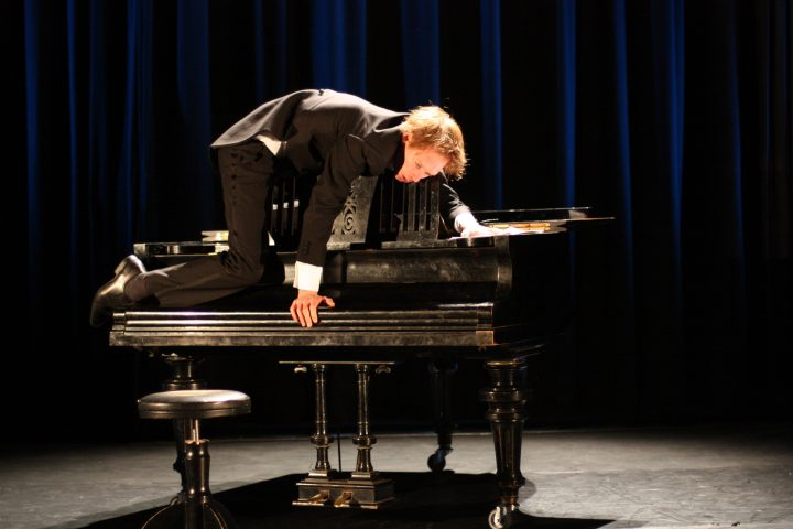 Μέγαρο Μουσικής «Ο Πιανίστας»